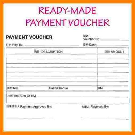 10 sle of payment voucher for salary sales slip template