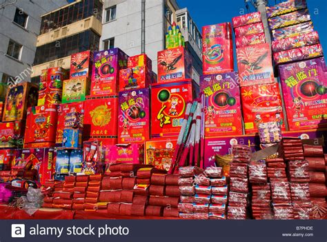 new year firecrackers for sale fireworks for sale during new year in harbin