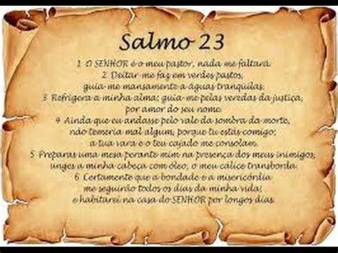 predica el salmo 23 salmo 23 audio n 205 tido y completo youtube