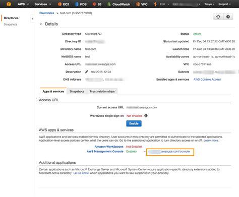aws console url microsoft ad を利用して aws console access へのアクセスを管理 サーバーワークス