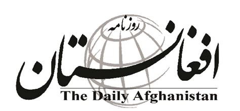 newspaper theme logo newspaper logo logospike com famous and free vector logos