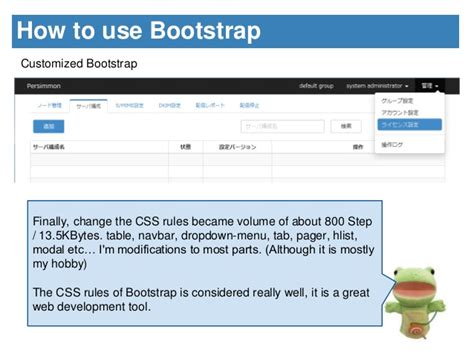 bootstrap layoutit alternative navbar height bootstrap phpsourcecode net