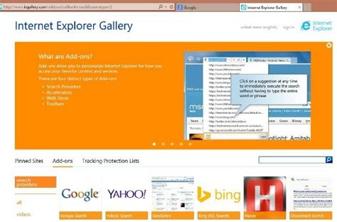 internet explorer search box how to disable remove or hide internet explorer 11 search