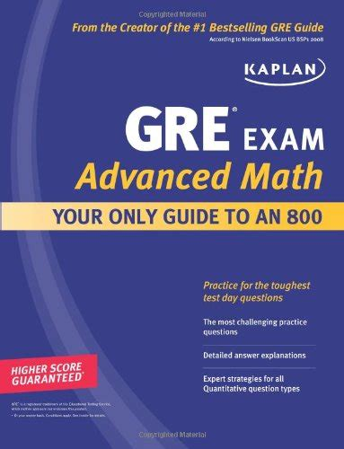 the guide to algebra guide series compare price gre advanced on statementsltd