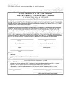 Certification Letter For Proof Billing Sample mpep 711 03 c petitions relating to abandonment nov