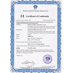 definition certificate of conformance video search