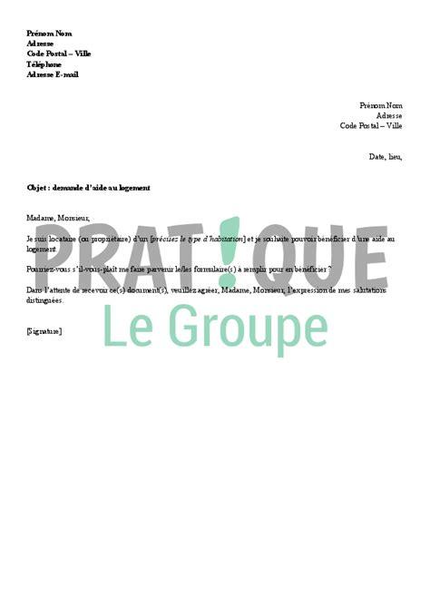 Exemple De Lettre De Demande Financiere Lettre De Demande D Aide Au Logement Pratique Fr