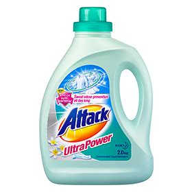 B7 Attack Plus Softener 1 2kg kao malaysia attack liquid detergent ultra power 2kg