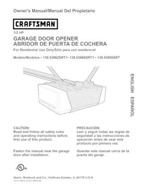 Craftsman Garage Door Opener Repair Manual 139 53966srt Craftsman 1 2 Hp Garage Door Opener