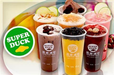 superduck modern tea shop milk tea smoothies