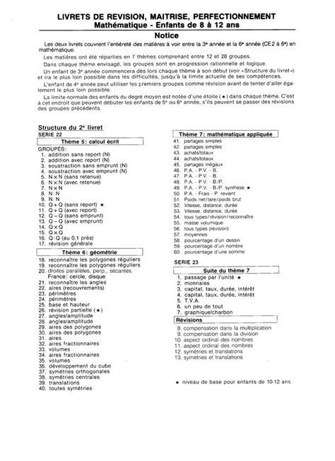LX28 MATHÉMATIQUE STRUCTURE DU LIVRET B 8-12 ANS