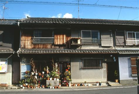 picture of house nagaya