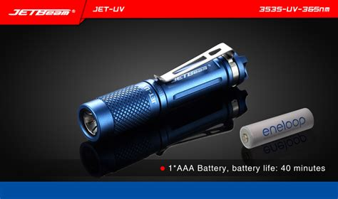Senter Uv jetbeam jet uv senter led ultraviolet 3535 uv 365nm blue