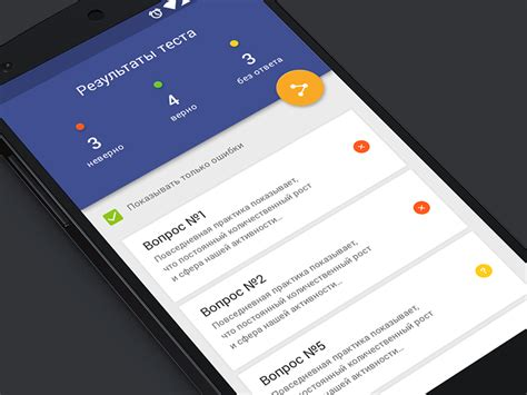 secret app android result screen for secret app android by andrew astract dribbble