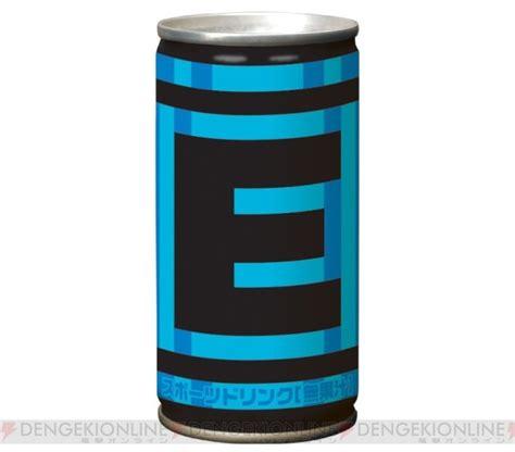 e energy drink real mega e tank energy drink
