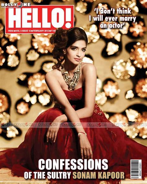 hello magazine template mazcovers sonam kapoor hello magazine
