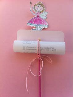Handmade Princess Invitations - pearl dress invitation would be as a gift topper