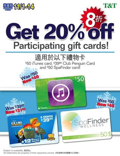 Apple Gift Card On Sale - 50 itunes cards on sale at t t supermarket locations in ontario u iphone in