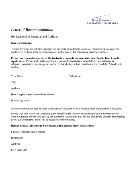 nomination letter template 2018 letter of recommendation sle fillable printable