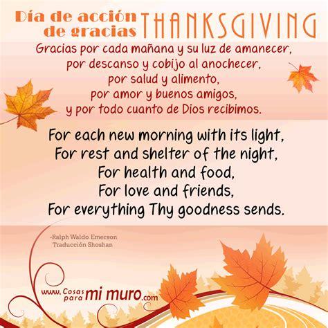 imagenes y frases de thanksgiving poema de thanksgiving en espa 241 ol e ingl 233 s cosas para mi muro
