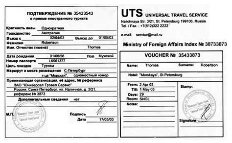 Support Letter For Russian Visa order russian tourist