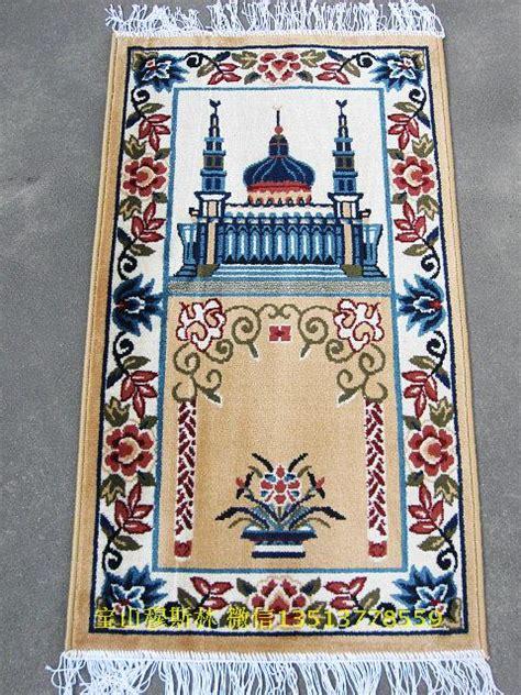 moschee teppich kaufen baoshan muslimischen gebetsteppich moschee verdickung