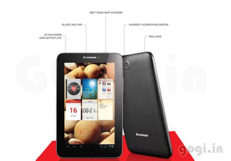 Tablet Lenovo Ideatab A2107 lenovo ideapad a2107 dual sim tablet with 3g wi fi and gps for rs 13495