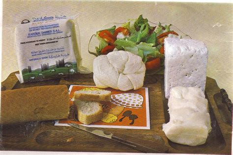 karoun dairies inc hand made gourmet ethnic mediterranean cheese