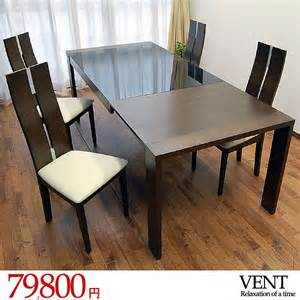 Glass Dining Room Furniture Sets 100 K House
