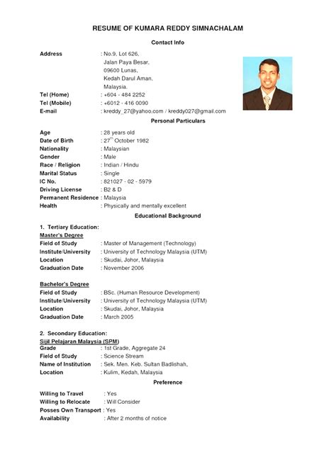 styles best resume template malaysia best resume template