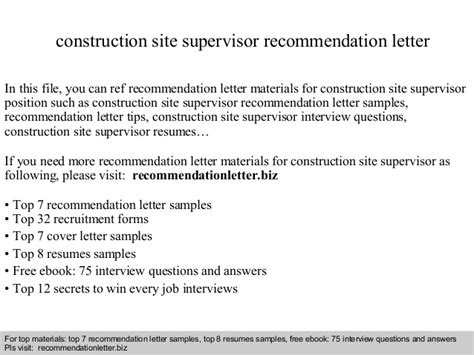 Construction Site Supervisor Cover Letter by Construction Site Supervisor Recommendation Letter