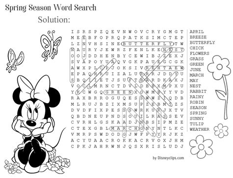 andengine layout game activity exle difficult thanksgiving word search 100 images fancy