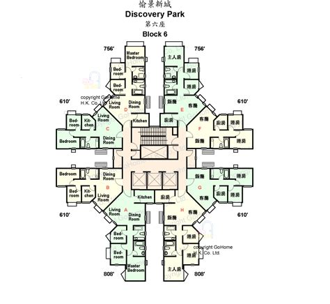 Discover The Floor Plan For