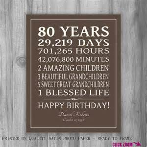 80th birthday gift sign print personalized art mom dad grandma
