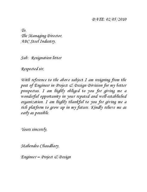 cover letter layout template free