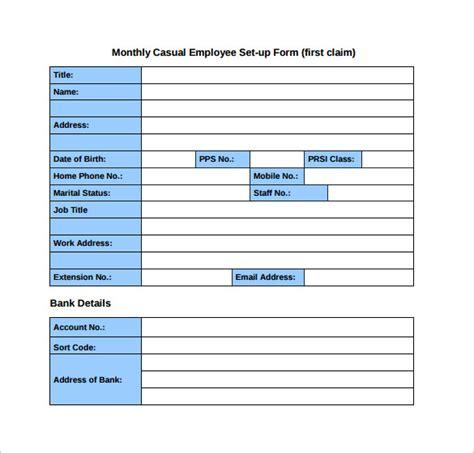 pension service claim form sle pension service claim form 11 free