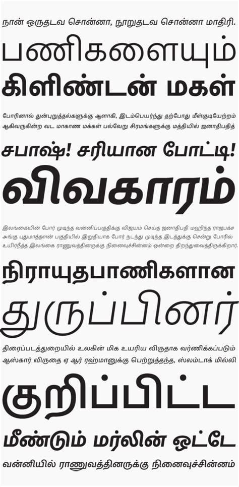 design tamil font download tamil fonts