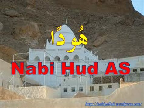 Nabi Hud As 301 moved permanently