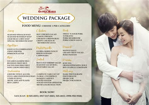 wedding package wedding banquet reception rooms498