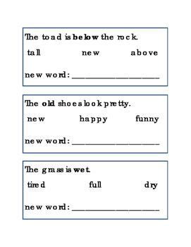 supplement antonym 69 best images about education curriculum on