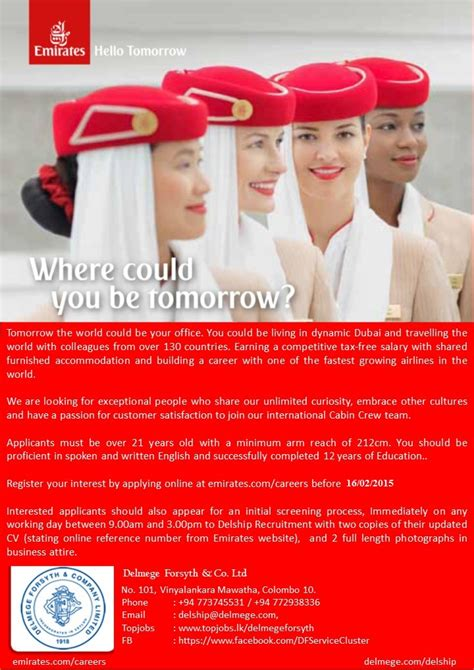 cabin crew vacancies cabin crew emirates job vacancy in sri lanka
