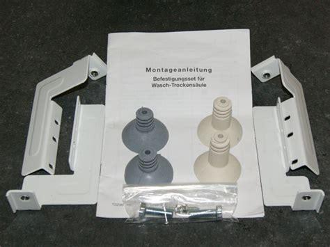 Kann Wäschetrockner Auf Waschmaschine Stellen 1541 by Befestigung Wasch Trockners 228 Ule Trockner Auf Waschmaschine