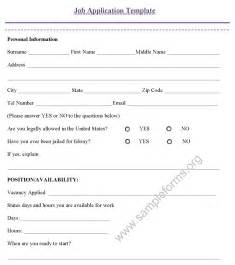 job application template sample job application template