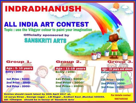 design contest in india 2018 sanskriti arts presents indradhanush all india art