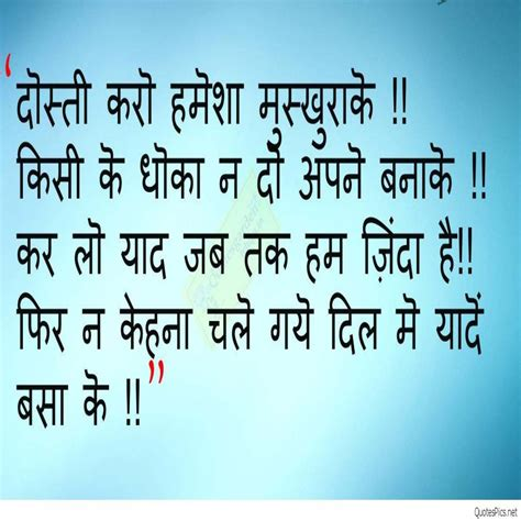 biography of facebook in hindi beautiful facebook quotes about life in hindi