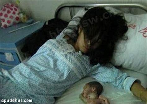 Wanita Mengandung Berapa Bulan Boyidzuain Wanita Mengandung 7 Bulan Dipaksa Gugurkan