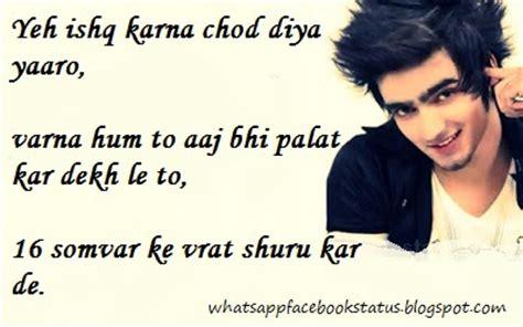 bikes boys attitude hindi states style quotes for boys for facebook