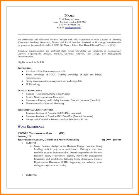 cv template form cv cv template uk 2017 template uk mail clerked