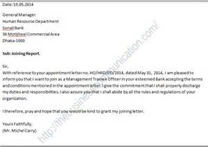 specimen of cover letter for application what is joining letter specimen of joining letter
