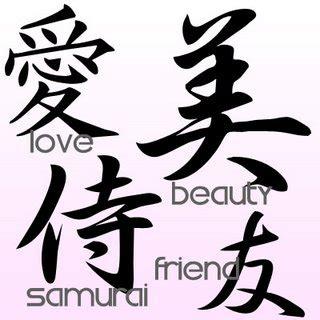 design huruf free logo tulisan jepang clipart best